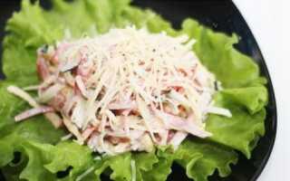 Салат «Ассорти» со свининой, говядиной, курицей и грибами