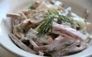 Салат «Соломка» с говяжьим языком, яйцом и сыром