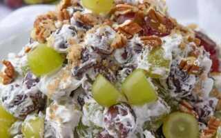 Салат с орехами, сыром и виноградом. Легко. Быстро. Вкусно